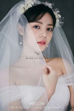 186 korean bridal hair & makeup style trends you must know – page 1 Pre Wedding Poses, Pre Wedding Photoshoot, Bridal Shoot, Wedding Shoot, Wedding Girl, Wedding Looks, Wedding Bride, Dream Wedding, Korean Wedding Makeup