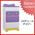 Daisy Duck(daisy duck) dresser from Japan