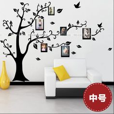 awesome wall art for a family tree