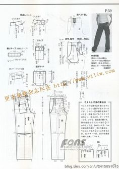 Japanese book and handicrafts - MRS Style book 2016 spring Japanese Sewing Patterns, Easy Sewing Patterns, Coat Patterns, Clothing Patterns, Modelista, Girl Dress Patterns, Books 2016, Japanese Books, Pattern Drafting