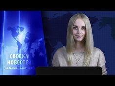 Сводка новостей: Новороссия, Сирия, мир / 21.12.2015 / Roundup News Front ENG SUB - YouTube