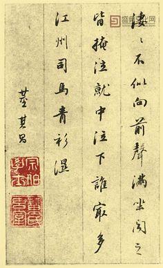 Zha Shibiao