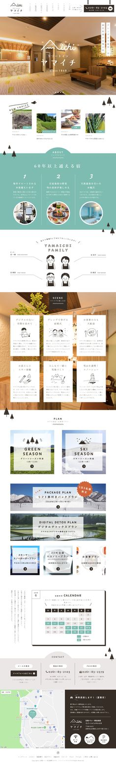 リゾートインヤマイチ SANKOU! Website Design Layout, Web Layout, Layout Design, Page Design, Best Web Design, Web Design Trends, Wordpress Theme Design, Ui Web, Japan Design
