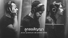 ลกขอสญญา - Big Ass   ตน Bodyslam   เมธ Labanoon   Vietrio via Popular Right Now - Thailand http://www.youtube.com/watch?v=cq_1lC6VBFQ
