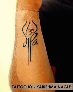 Maa Paa Tattoo Maa Papa Tattoo Maa Paa Papa Tattoo Ink Need