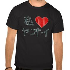 >>>Coupon Code          	I Love Yaoi T-shirts           	I Love Yaoi T-shirts Yes I can say you are on right site we just collected best shopping store that haveDiscount Deals          	I Love Yaoi T-shirts lowest price Fast Shipping and save your money Now!!...Cleck Hot Deals >>> http://www.zazzle.com/i_love_yaoi_t_shirts-235876920720883199?rf=238627982471231924&zbar=1&tc=terrest