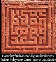 Hasankeyf'te bulunan Eyyubiler dönemi Sultan Süleyman Camii çeşme üstü kitabe