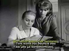 Η ΣΙΩΠΗ (1963) - Ίνγκμαρ Μπέργκμαν Artist, Movies, Films, Artists, Cinema, Movie, Film, Movie Quotes, Movie Theater