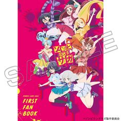 #ZombieLandSaga's First Fan Book debuts this weekend at the #MAPPA SHOW CASE!  #anime #otaku #moe #idol