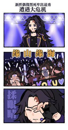 Anime Oc, Anime Angel, Anime Demon, Otaku Anime, Anime Chibi, Manga Anime, Chinese Demon, Slayer Meme, Demon Hunter
