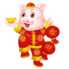 Happy Chinese New Year 2019 - Year of The Pig Happy New Year 2019, Happy Chinese New Year, 2019 Chinese Zodiac, Chinese New Year Wallpaper, Chinese New Year Decorations, Chinese Holidays, Cookie Images, Happy Pig, Chinese Festival