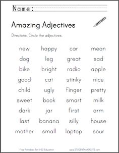 Amazing Adjectives Worksheet | Free to print (PDF file).