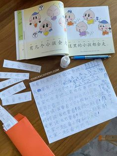 Learning Chinese at home? These low-prep Chinese learning activities help kids of many ages improve listening, speaking, reading, and writing skills! Kids Learning Activities, Hands On Activities, Chinese Song Lyrics, Chinese Sentences, Sentence Strips, Reading Practice, Learn Chinese, Chinese Language, Student Engagement