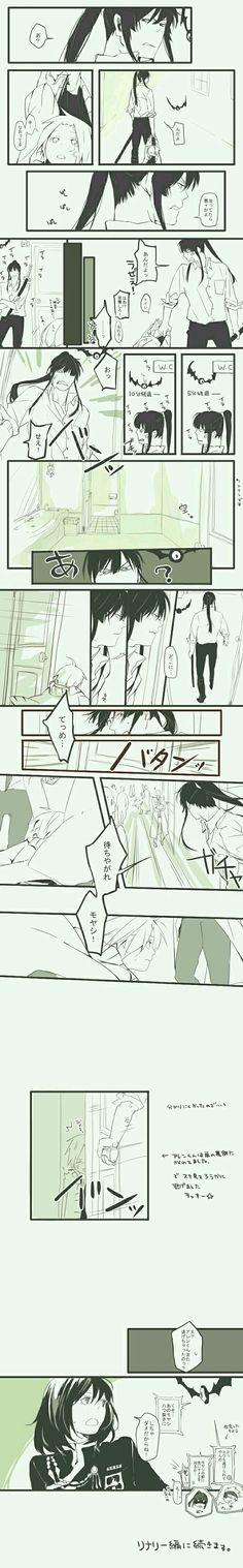 D.Gray-man doujinshi (7)