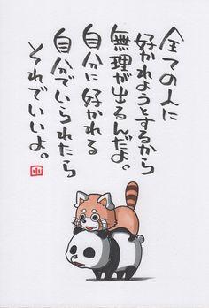 寂しい気持ちがマヒしています。 | ヤポンスキー こばやし画伯オフィシャルブログ「ヤポンスキーこばやし画伯のお絵描き日記」Powered by Ameba