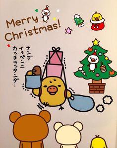 Have a Happy Christmas!!!!!! Rilakkuma, Korilakkuma, & Oh! Kiiroitori (@⌒ー⌒@)