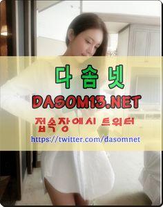 천안오피 대전오피『다솜넷∥dasom13.net』동탄안마 역삼역건마