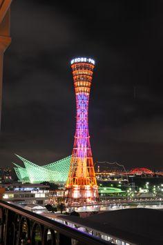 Night view of Kobe, Japan 神戸港 Nike Heels, Nike Tights, New Nike Shoes, Air Max 2009, Air Max Thea, Kobe Japan, Tokyo Japan, Air Max Essential, Nike Inspiration