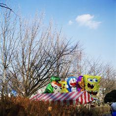 Friends  @ 어린이 대공원 - 몇 년 전