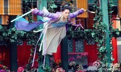 The Romance of the Condor Heroes 《神雕侠侣》 - Chen Xiao, Michelle Chen - Page 23