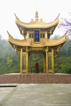 A pavilion in Mt Emei, one of the four major Buddhist mountains in China