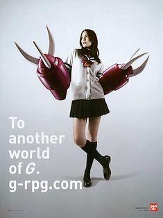 【必見】女子高生×ガンダムのポスターが高評価を受けて注目「すぐれたアートディレクションの勝利」   ガジェット通信
