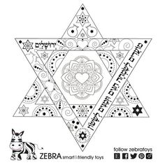 Menorah Printable-Hanukkah Prayer-Hanukiah-Healing Art