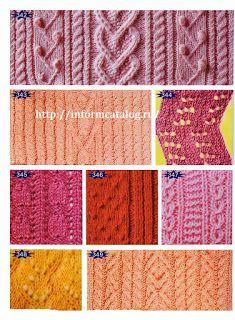 Needlewoman: 500 Схем для Вязания Спицами | Ниточка