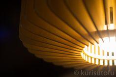 Nice lamp in Starbuck Seoul.
