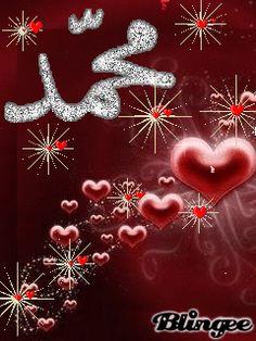 اللهم صلي على محمد وال محمد