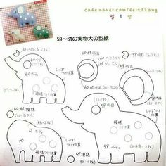 Elefantino feltro