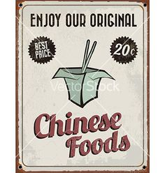 Set of retro vintage tin signs with grunge effect vector - by vintagevectors on VectorStock®