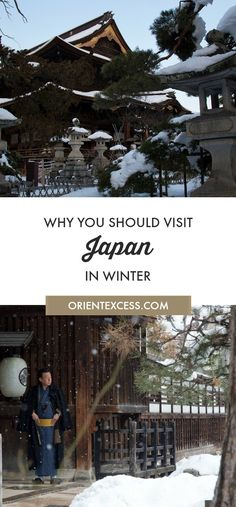 Why you should visit Japan in winter