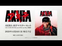 200 Best Akira Images In 2020 Akira Katsuhiro Otomo Akira Anime
