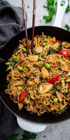 Teriyaki Chicken Ramen Stir-Fry made in one pot. Everything you love about this takeout favorite, stir-fried with vegetables in a skillet with ramen noodles noodle recipe teriyaki Teriyaki Chicken Ramen Noodle Stir-Fry (One Pot Skilet) Dinner Idea Teriyaki Stir Fry, Teriyaki Chicken Noodles, Top Ramen Recipes, Stir Fry Recipes, Egg Recipes, Ramen Noodle Recipes Chicken, Drink Recipes, Chicken Recipes, Freezer Recipes