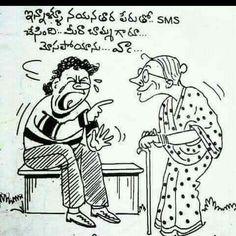 Telugu Jokes, Arnav And Khushi, Good Morning Quotes, Hindi Quotes, Cartoons, India, Beauty, Text Posts, Animated Cartoons