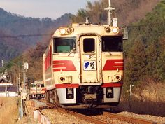 Trains, Arrow, Japan, Vehicles, Japanese Dishes, Rolling Stock, Arrows, Japanese, Vehicle