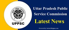 Uttar Pradesh Public Service Commission UPPSC Released PCS Mains Admit Card for the post of Combined State Upper Subordinate Mains Examination Recruitment 2018 Online Application Form, Online Form, English Typing, Probation Officer, Assistant Engineer, O Levels, Engineering Degrees, Psychology Degree, Online Registration