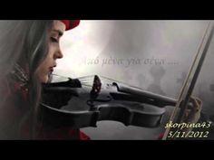 Από μένα για σένα το τραγούδι αυτό.... - YouTube Youtube, Fictional Characters, Fantasy Characters