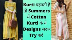 गर्मी में ऐसी Cotton Kurti जरूर पहने | Cotton Kurti Designs For Summers ... Latest Kurti Design BHOJPURI ACTRESS SHRADDHA SHARMA PHOTO GALLERY  | 1.BP.BLOGSPOT.COM  #EDUCRATSWEB 2020-05-24 1.bp.blogspot.com https://1.bp.blogspot.com/-OEtovAZZSgo/XU0jFZEWxRI/AAAAAAAAORc/T4mVAsgJsq4wH3GDe5FjaQvGPylggDhyQCLcBGAs/s640/Shradha-Sharma-bhojpuri-hot-actress.jpg