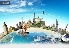صور: إذا كنت تفكر في السياحة؟ إليك 10 بلدان ستناسبك في أبريل وبسعر منخفض