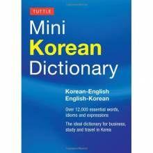 Tuttle Mini Korean Dictionary - Korean-English/English-Korean (Tuttle Mini Dictionary)