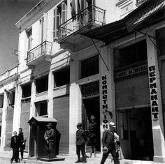Άρτα οδός Σκουφά, Ιταλικό διοικητήριο, 1941 Street View, History, Historia