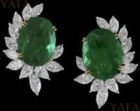Two Tone Oval Emerald and Diamond Ear Clips                              …
