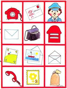 thema communicatie groep 3 - Google zoeken Preschool Lessons, Preschool Learning, Craft Activities For Kids, Teaching, Office Themes, School Themes, Classroom Themes, Postman Pat, Office Pictures