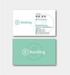 「IT企業の名刺作成(ロゴは作成済み)」へのkishida5678さんの提案一覧 Corporate Design, Business Card Design, Branding Design, Name Card Design, Banner Design, Ticket Design, Logos Cards, Calling Cards, Name Cards