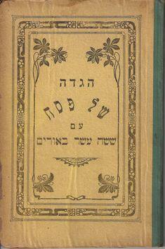 Moses; Of Zalashin. SEDER HAGADAH SHEL PESAH: MEVO'ARAH 'IM SHISHAH ASAR BE'URIM. Vilna: Bi-Defus Ve-Hots'ot Ha-Almanah Veha-Ahim Rom, 1922.
