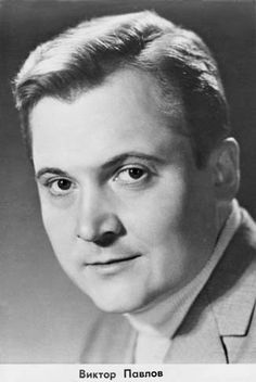 Виктор Павлов (Viktor Pavlov)