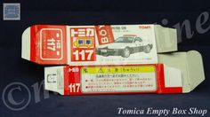 TOMICA 117C MAZDA RX7 FD3S POLICE | 1/59 | ORIGINAL BOX ONLY | ST9 1999 CHINA