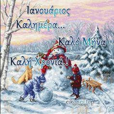 Christmas Time, Merry Christmas, Seasons, Baseball Cards, Memes, Happy, Sports, Movie Posters, Art